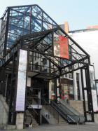 Nantes: La médiathèque Jacques Demy se refait une beauté
