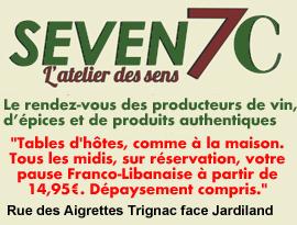 SevenC
