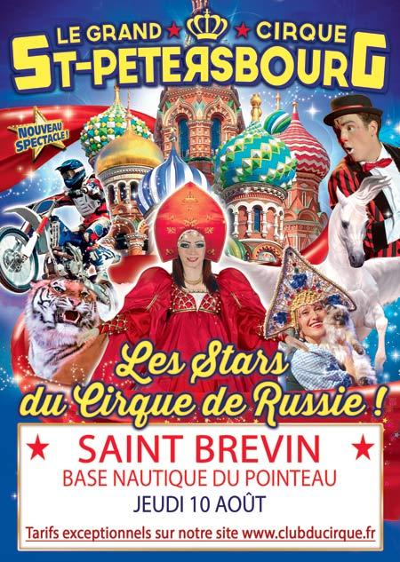 Cirque Saint-Petersbourg