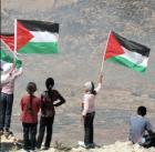 La Loire-Atlantique  et 18 communes signent un Pacte d'amitié pour la Palestine
